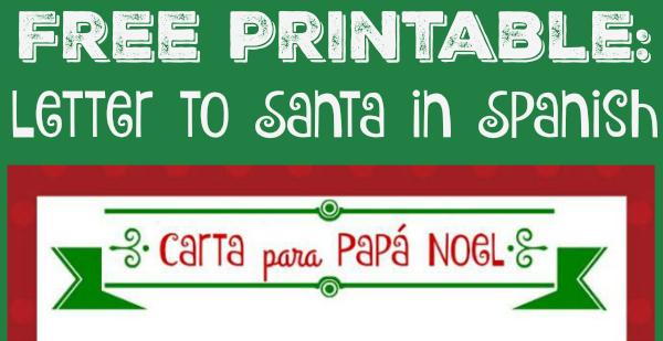 Free Printable Letter to Santa in Spanish!