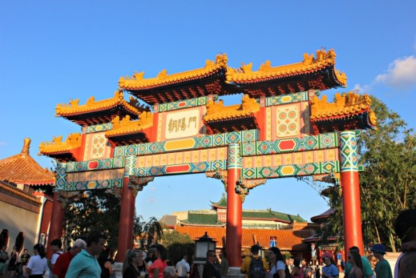 china-epcot-food-and-wine-festival