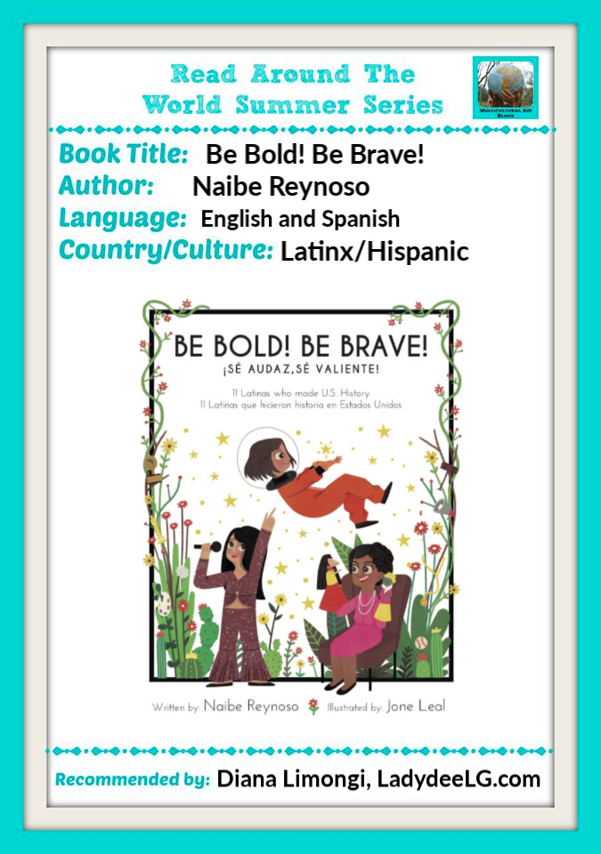 Be Bold! Be Brave! ¡Sé Audaz! Sé Valiente! Bilingual Book Review