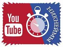 Niki youtube