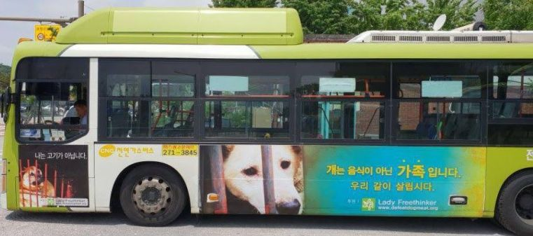 Lady Freethinker bus ad to stop dog meat in South Korea