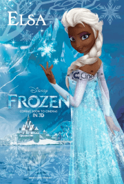 trailer tuesdays frozen lady