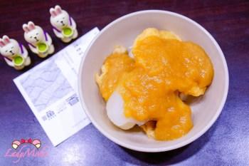 新竹小吃》漁香甜不辣,與一直漲價的雙星甜不辣做比較,你喜歡哪一家?