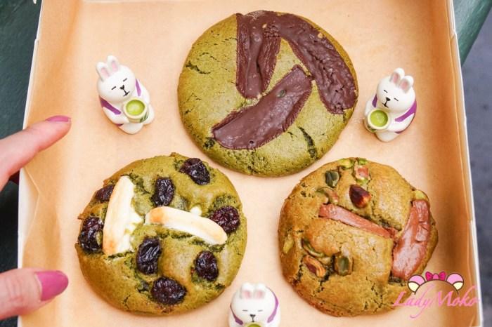 巴黎甜點|Scoop me a cookie, 35種超狂超好吃軟餅乾!抹茶控全品項收集!回訪率100%