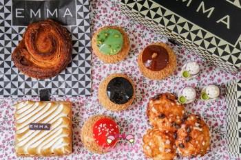 Nantes Pâtisserie南特甜點推薦 Emma Pâtisserie,每樣都好吃太逼人!推薦檸檬塔/珍珠糖泡芙/kouign amann