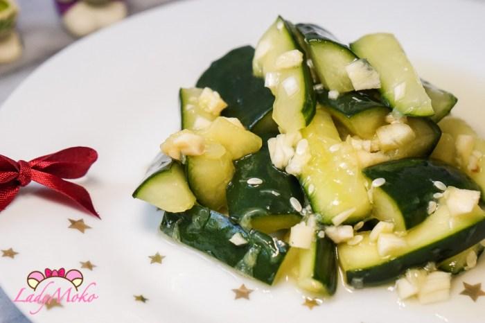 醃漬涼拌小黃瓜|完美比例醬汁與手法,保證入味食譜