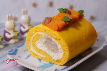南瓜戚風蛋糕捲w/蘭姆栗子夾心+奶油乳酪香緹內餡食譜 秋季甜點食譜Pumpkin Chiffon Rollcake