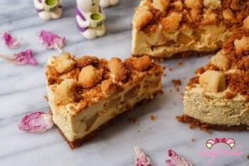 鹽焦糖蘋果乳酪慕斯蛋糕 法式甜點經典bavaroise作法/免烤乳酪慕斯蛋糕