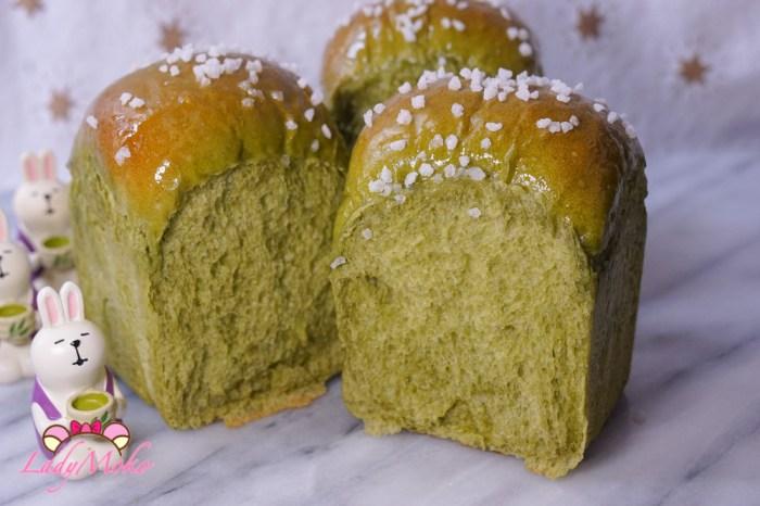 日本抹茶生吐司(生食パン)食譜|軟嫩帶嚼勁的超讚口感/糖粒裝飾更增添口感(生食パンの作り方)