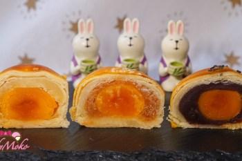 龍鳳堂餅舖蛋黃酥 中秋月餅大推薦!5種口味蛋黃酥一次滿足,最好吃蛋黃酥!