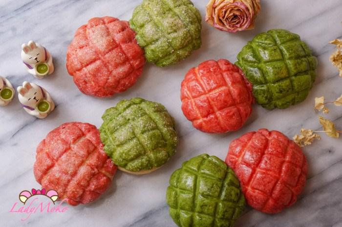 滿滿芋泥雙色菠蘿小麵包食譜|抹茶&紅麴/生吐司食譜應用