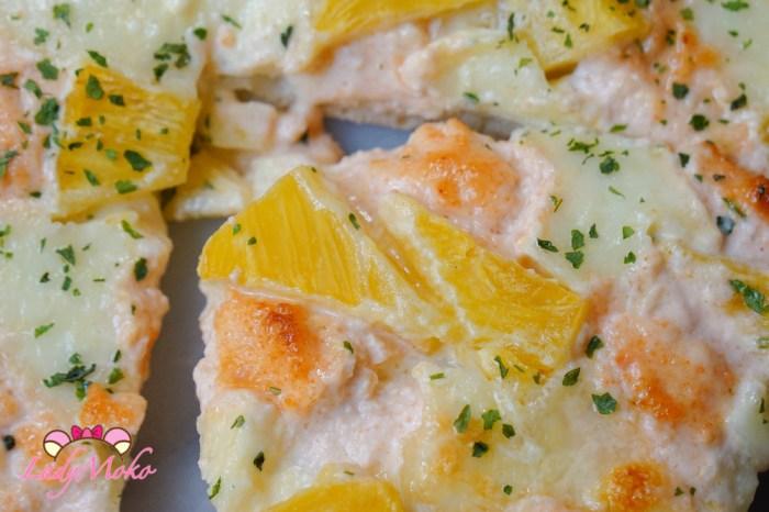 抱歉義大利!明太子鳳梨莫札瑞拉披薩食譜|厚軟Q披薩皮簡單食譜 Mentaiko Mozzarella Pineapple Pizza