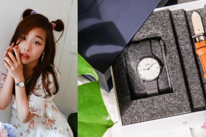 七夕禮物推薦!丹麥品牌手錶Nordgreen七夕免費送精美包裝與情侶錶帶,再加85折扣碼LadyMoko