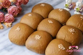 焙茶奶酥小餐包 減糖食譜,不甜膩,焙茶香氣十足,超級好吃小餐包Hojicha Milk Paste Bun