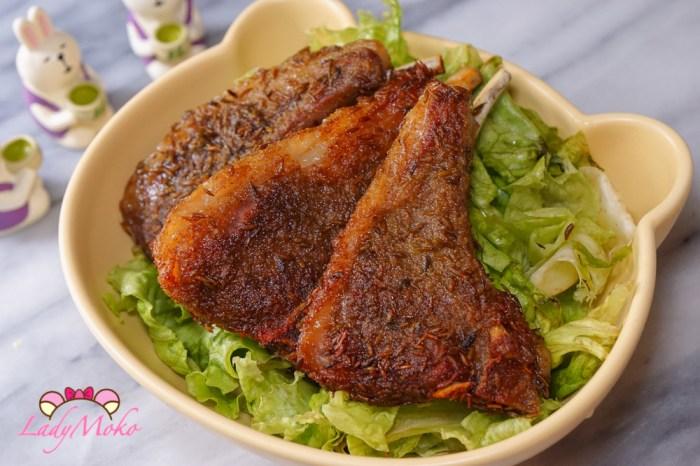 低溫慢烤孜然羊排食譜Cumin Roasted Lamb Chops 烤箱料理食譜