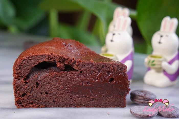 法式巧克力融心流心蛋糕Gâteau au chocolat fondant