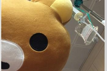 不要憋尿 》寒顫、發高燒,我是怎麼了?。憋尿導致尿道感染,接續發生發炎、發高燒現象,血淚全紀錄!提供大家參考~萬一出現這些症狀,有方向可以依循