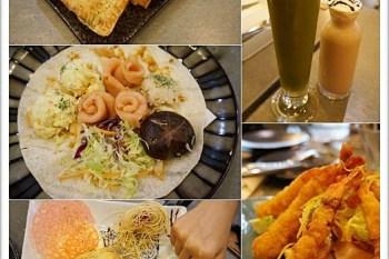 台中西區 》食記:昨日花卷 offer oh。結合異國特色,打造經典融合的美味,圈捲美好的跨界料理(邀約)