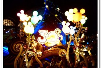 東京迪士尼海洋公園 》襯托迪士尼不同絢麗的是那夜色,30周年歡樂幸福年,迎接一場盛大又炫彩奪目的歡樂喜宴!(Tokyo Disney Sea|自由行)