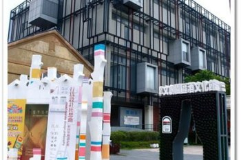 台中南區 》遊:文化創意產業園區。空曠散步的好地方 | 糖果夢公園-糖果嘉年華 | 台中酒莊