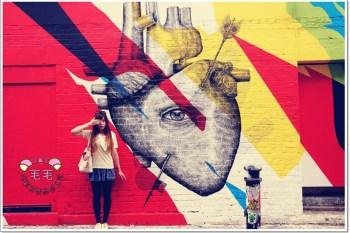 英國倫敦景點推薦》紅磚巷Brick Lane Market。街頭塗鴉藝術Graffiti、市集 (Aldgate East Station)