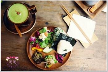 台北大安》眼鏡咖啡,文青咖啡店,日式風格餐食,來杯飲料配一個寧靜的下午吧!提供插座不限時