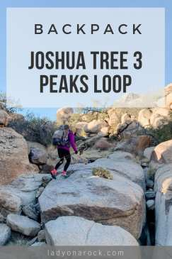 Joshua Tree National Park 3 Peaks Loop Backpack