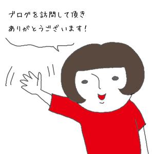 IMG_3045