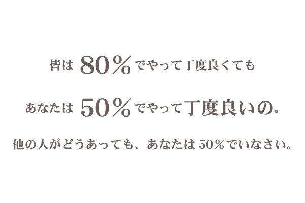 20160430_5