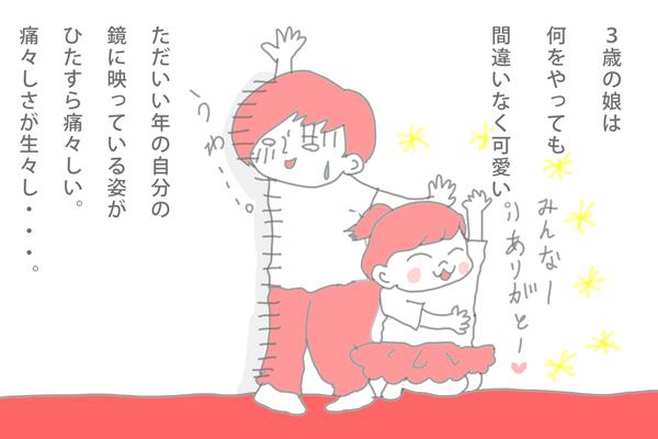 20160707_2