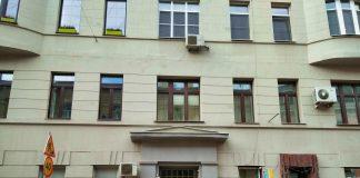 Moscow - Pokrovskie Vorota