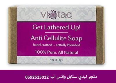 Vi-Tae Organic Papaya Soap
