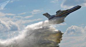 Video: Inédito: una empresa estadounidense compra los aviones anfibios rusos Be-200ChS