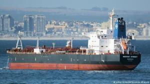 Isral culpa a Irán del ataque a buque petrolero en el mar Arabigo y afirma que habrá de responder con severidad