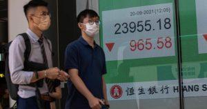 El gigante inmobiliario chino Evergrande hunde a Wall Street, porque no tiene para pagar su deuda de 300 mil millones de dólares