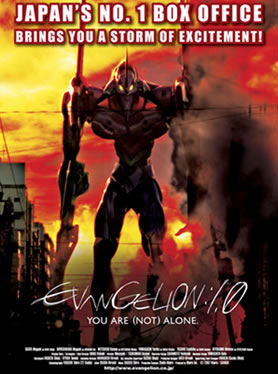 Evangelion 1.0 You Are Not Alone : evangelion, alone, EVANGELION:, (NOT), ALONE, Laemmle.com