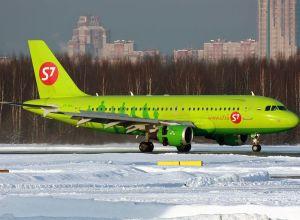 S7 Airlines reliera Lyon à Saint-Pétersbourg