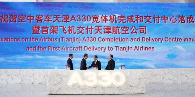Airbus-Completion-Delivery-Centre-Tianjin-Chine