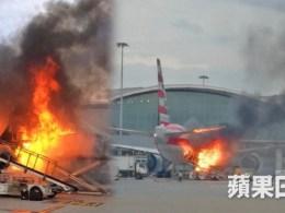 Incendie_aeroport_Hong_Kong_Boeing_777-300ER_American _Airlines