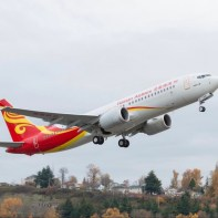 Boeing_737_MAX_8_Hainan_Airlines