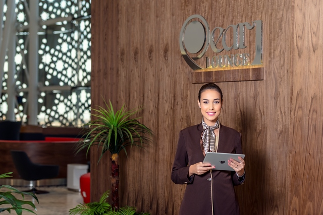 Salon Pearl Lounge à l'aéroport de Marrakech-Ménara