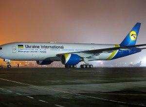 Boeing_777-2Q8_(ER)_-_Ukraine_International_Airlines_-_UR-GOA