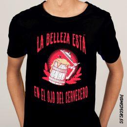 camiseta chica la belleza esta en el ojo del cervecero negro manga corta camisetas originales para chica. comprar camisetas. outfit