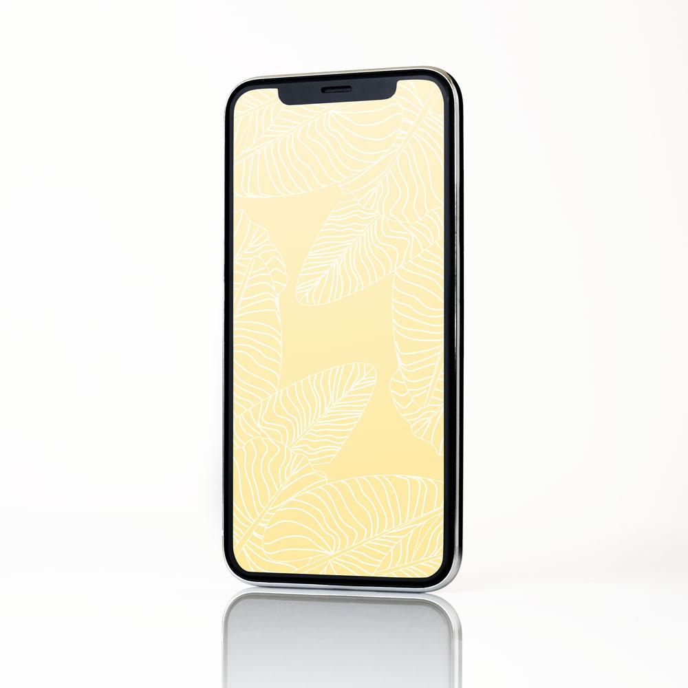 fond-decran-jaune-smartphone