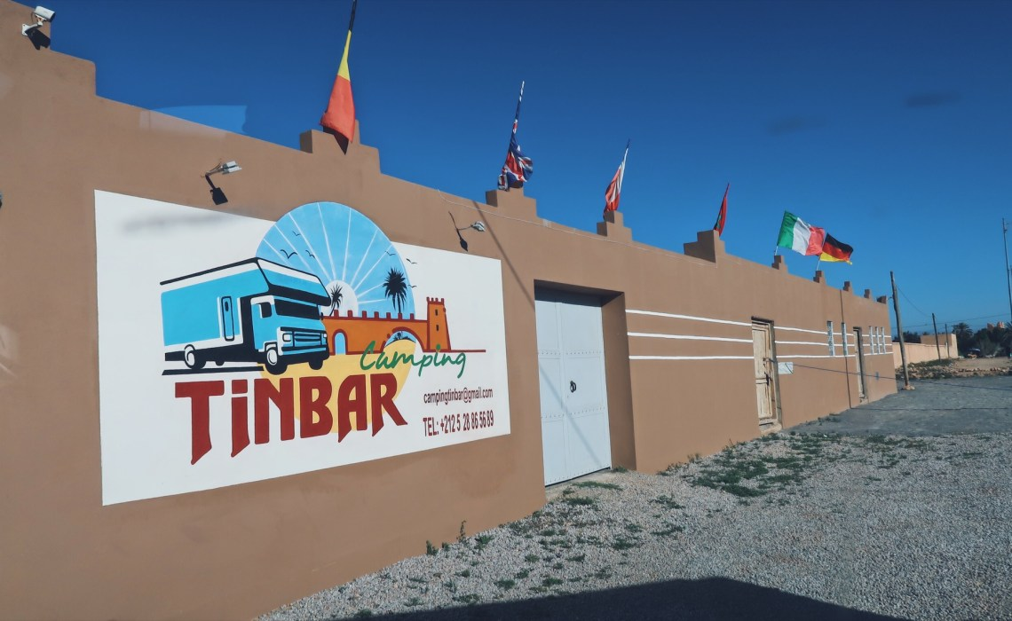 Entrée du camping Tinbar à Tiznit