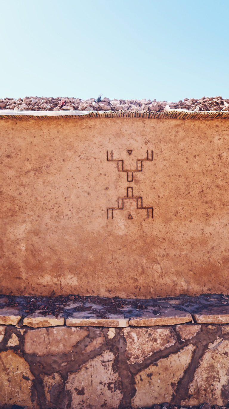 Voyage au Maroc Tizi n