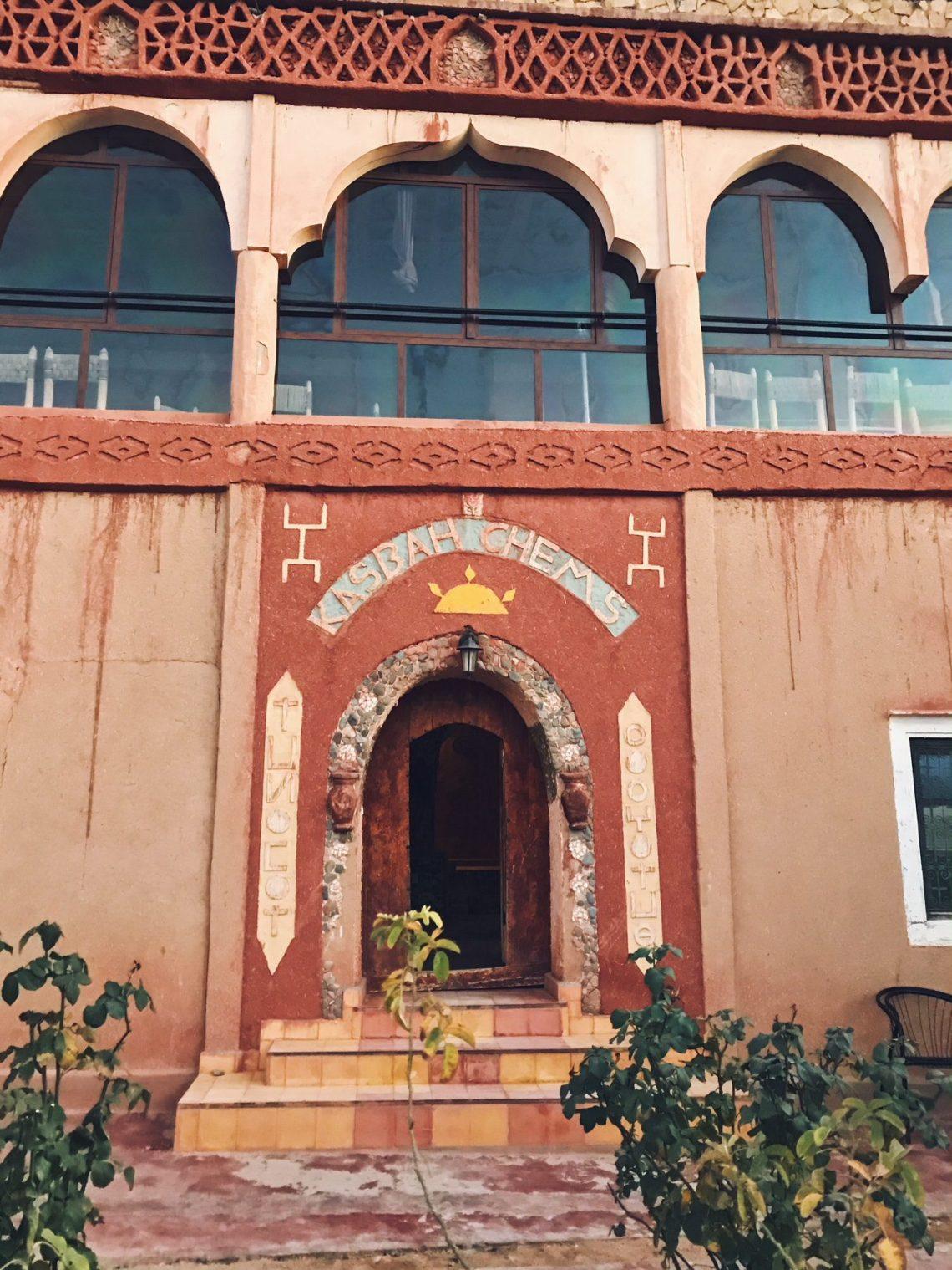 Voyage au Maroc vallée des roses vue kasbah chems