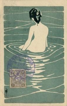 Female Nude Seated in Water by Ichijo Narumi