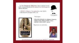 Invitacion a presentación de ECDLL en Murcia
