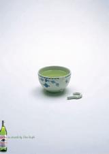 Van Gogh Saatchi ad for La Fée